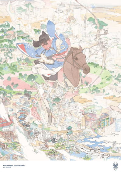 tokio 2020 yamaguchi