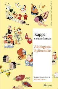 kappa y otras fabulas