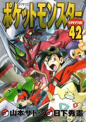 Pokémon Adventures #25 Plata SoulSilver