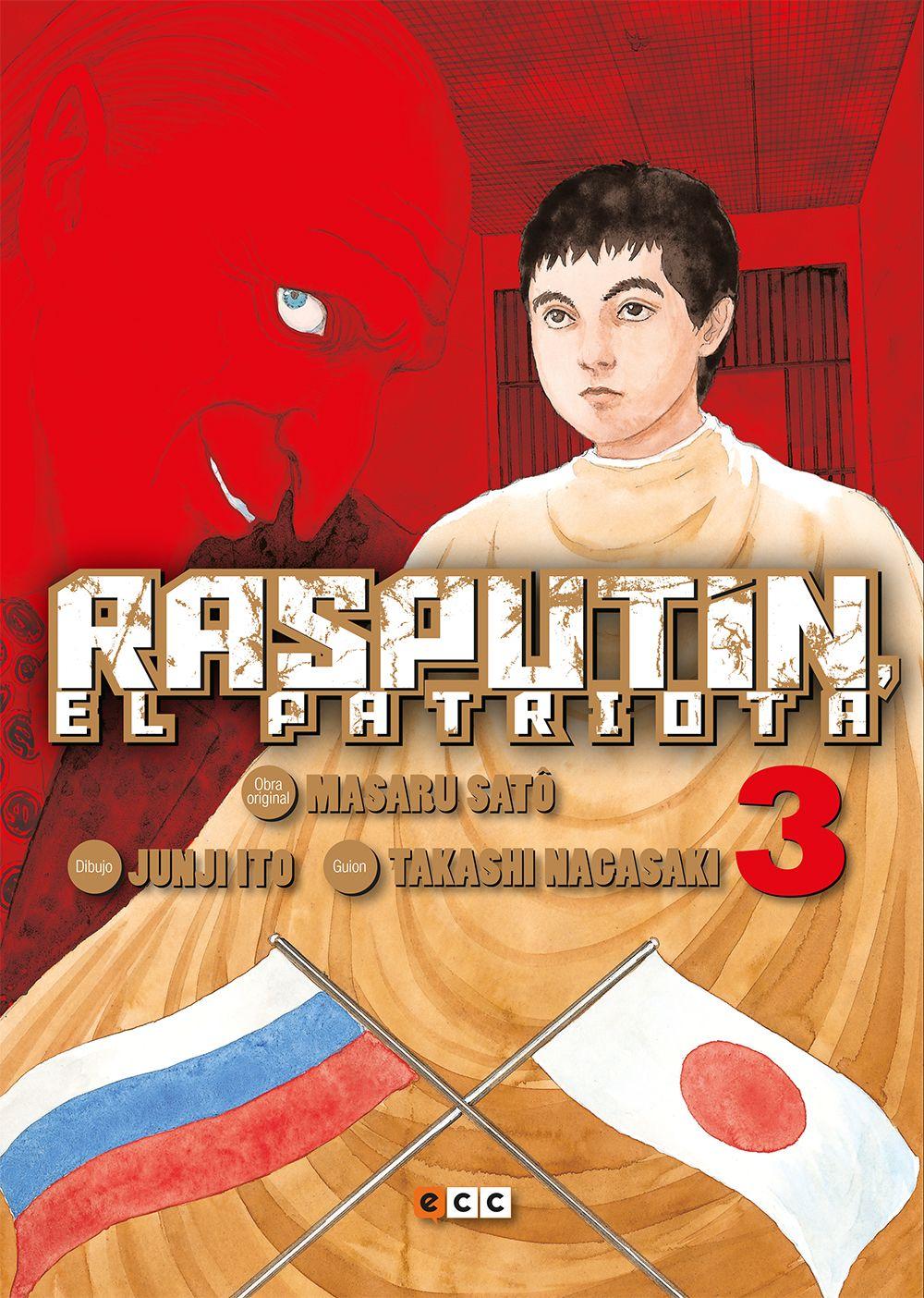 Rasputin_3_esp