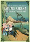 Tabi no Sakana: Bocados de un viaje gourmet #2