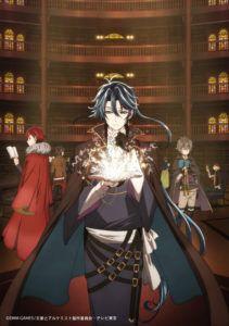 Bungō to Alchemist: Shinpan no Haguruma