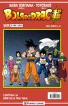 Bola de Drac Super (Série Super) #242