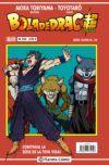 Bola de Drac Super (Série Super) #243