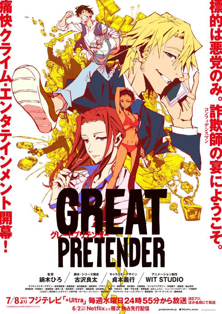 Poster de Great Pretender