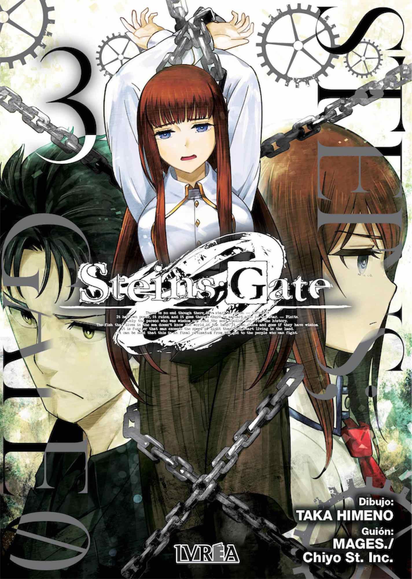 STEINS GATE 0 3