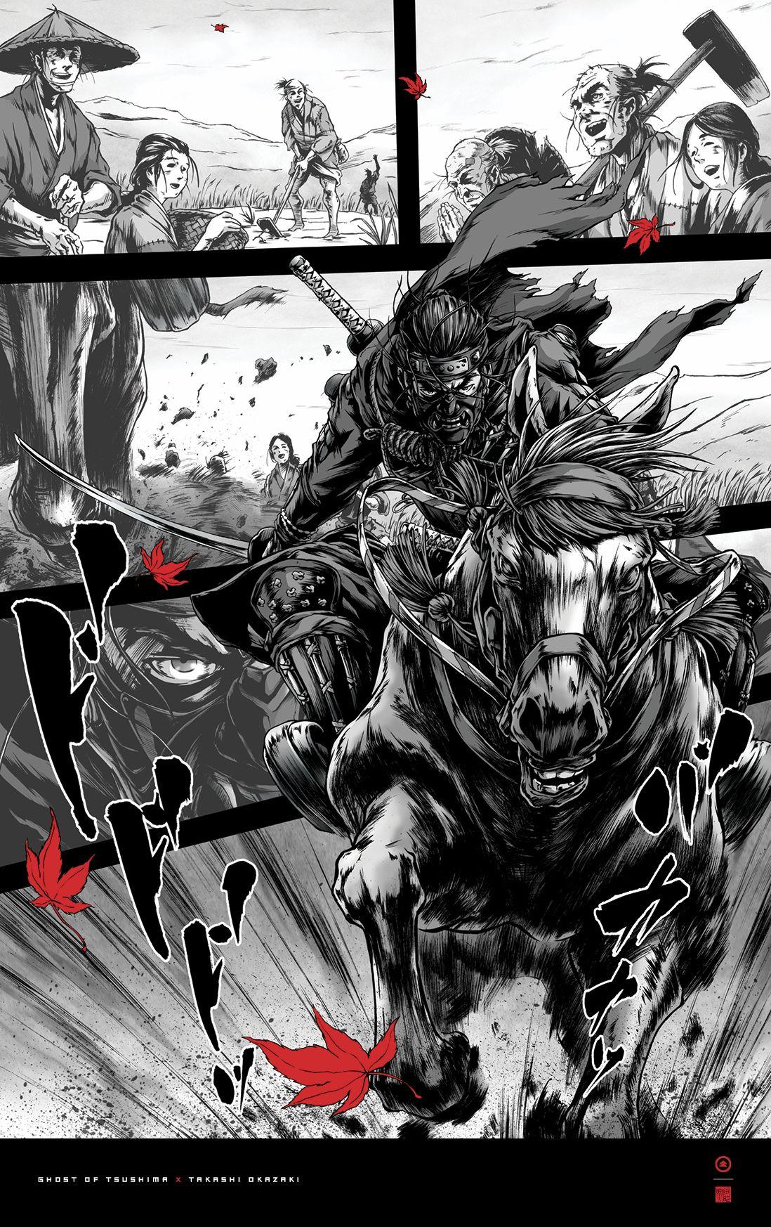 ghost of tsushima okazaki3