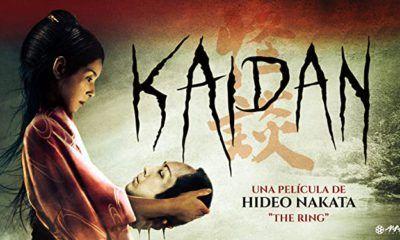 Kaidan banner