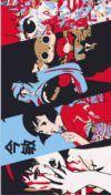 Satoshi Kon: La mirada de un autor (Edición Especial)