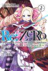 Re:Zero Capítulo 2: Una semana en la mansión #2