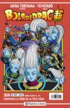 Bola de Drac Super (Série Super) #244