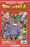 Dragon Ball Super (Serie Super) #245