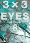 3×3 Eyes #8