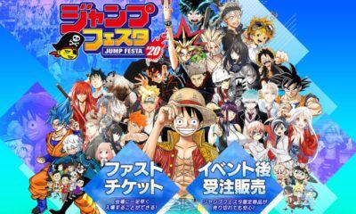 Banner Jump Festa 2020