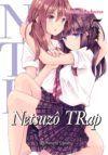 NTR Netsuzou Trap #5
