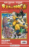 Bola de Drac Super (Série Super) #247
