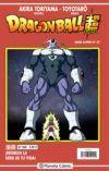 Dragon Ball Super (Serie Super) #248