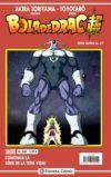 Bola de Drac Super (Série Super) #248