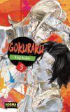 Jigokuraku #3