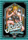 Jojo's Bizarre Adventure part VI: Stone Ocean #1