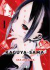 Kaguya-sama: Love is War! #1