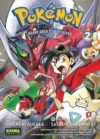 Pokémon Adventures #25 Heart Gold y Soul Silver 2