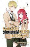 Sangatsu quiere ser un chico interesante #1