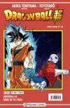 Dragon Ball Super (Serie Super) #251