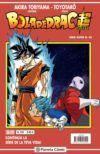 Bola de Drac Super (Série Super) #251