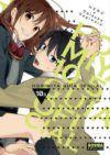 Horimiya 10.5 (Fanbook)