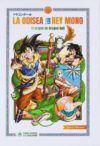 La odisea del Rey Mono: El origen de Dragon Ball (Edición Especial)