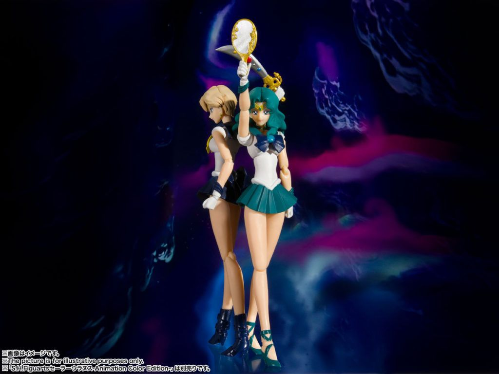 SAILOR MOON URANO NEPTUNO PRETTY GUARDIAN ACE FIGURA S.H. FIGUARTS