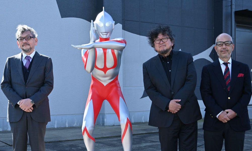 Shin Ultraman hideaki anno