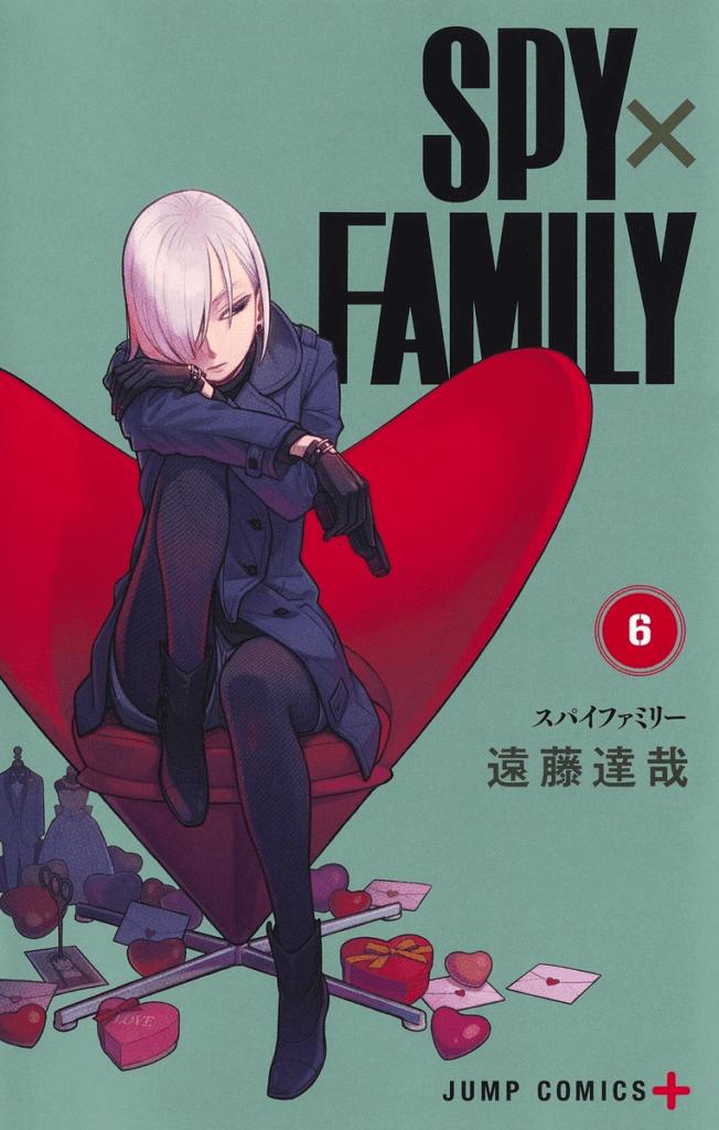 Volumen 6 spy x family