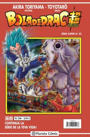 Bola de Drac Super (Série Super) #254