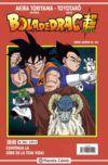 Bola de Drac Super (Série Super) #256