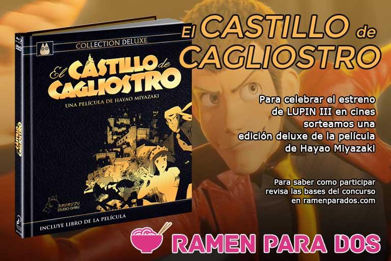 Concurso Lupin Cagliostro