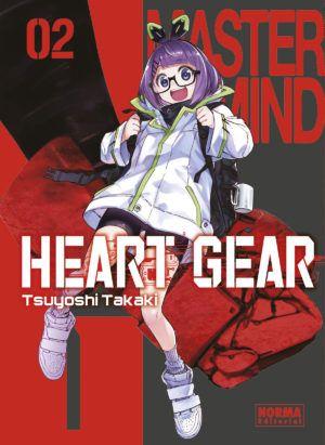 Heart Gear #2