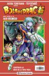 Bola de Drac Super (Série Super) #257