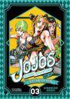 Jojo's Bizarre Adventure part VI: Stone Ocean #3