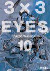 3×3 Eyes #10