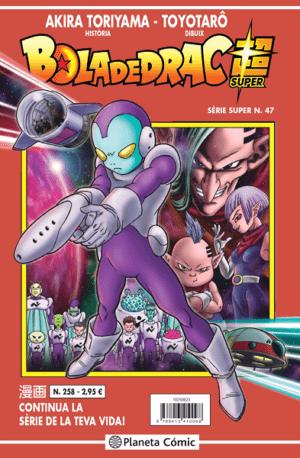 Bola de Drac Super (Série Super) #258