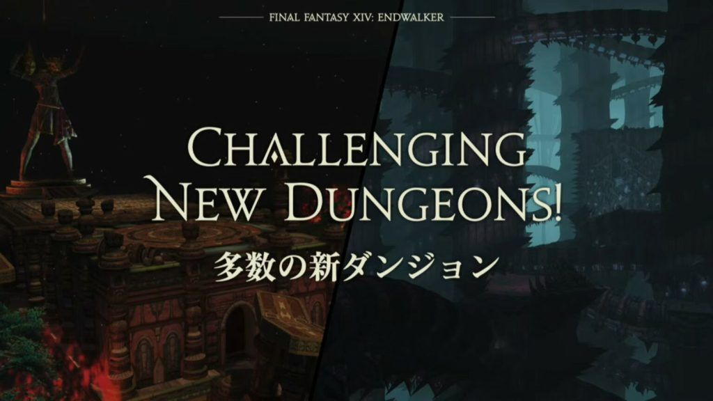 Final Fantasy EndWalker
