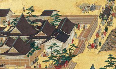 Japon en su historia Banner