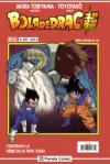 Bola de Drac Super (Série Super) #259