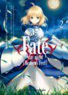 Fate/Stay Night: Heaven's Feel #2