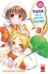 Yuna de la posada Yuragi #9