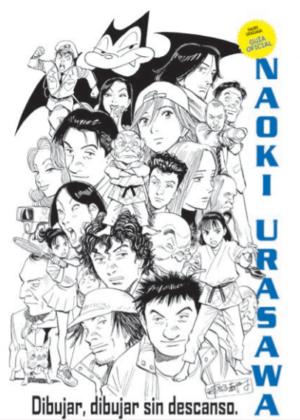 Naoki Urasawa: Guía Oficial