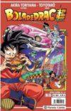 Bola de Drac Super (Série Super) #262