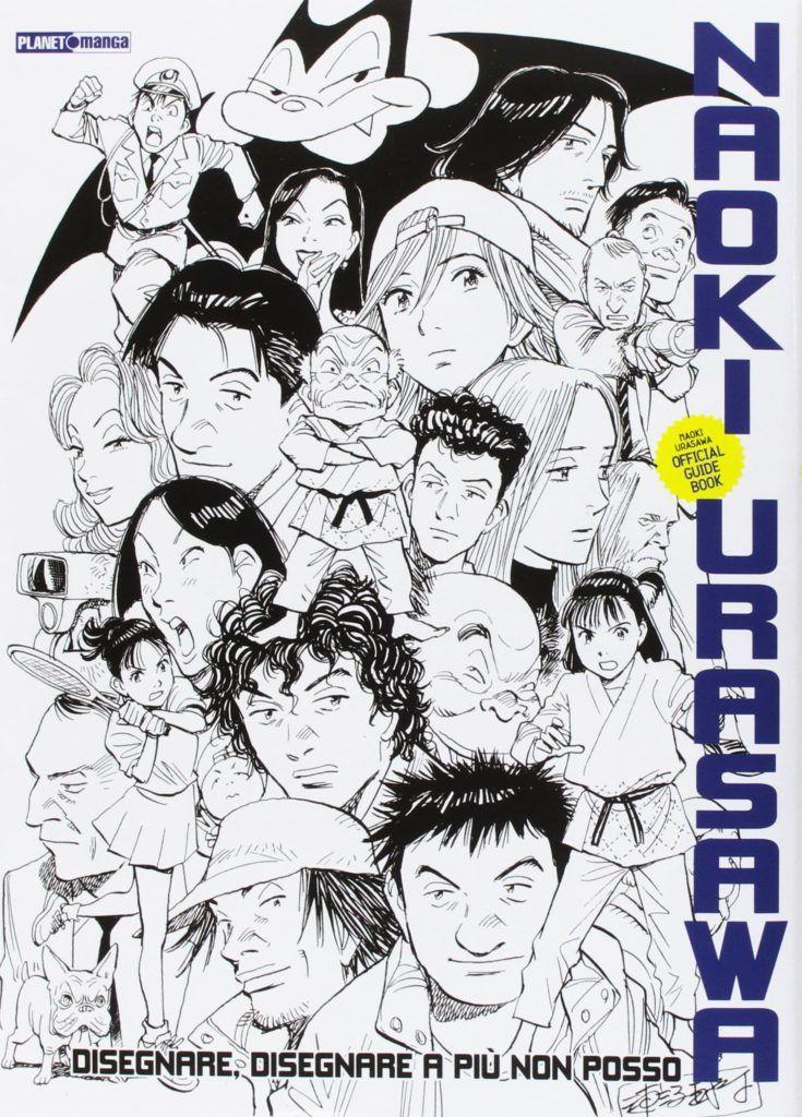 naoki urasawa oficial guidebook